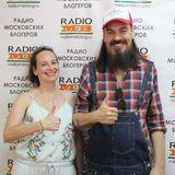 Doors Brothers на Радио Московских Блогеров