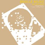 braille music upon MeRecords REFERENCE THEE RUIFLIP