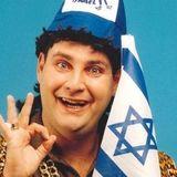 The Sound of Israeli Humor מיקסטייפ הומור ישראלי