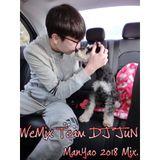 你說呢/我們都懂/愛過你這件事/ 感謝你曾來過/往後餘生/一個人去巴黎 《中文慢搖》x《阿志友情特製》 WeMix Team DJ JuN. 2o18 Mix