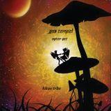 Goa Tempel Oster Set 21-04-19