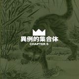 AK11 Radio Chapter 5 w/ DJ Aka Suga