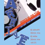 ARRIVE 021