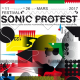 Gate Kicks 28/03/17 SONIC PROTEST FESTIVAL Choolers Division, Anla Courtis & Tubulents, Humming Dogs