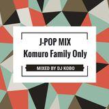 J-POP MIX vol.1  小室ファミリー