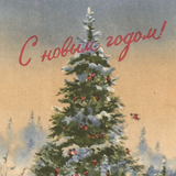 HAPPY NEW YEAR@SOVIET MOOD