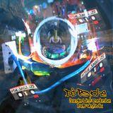 DJ Psyche - Exclusive Mix for The Jungle_List - Part 4: DnB Vinyl