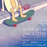 SUPER - RELAX  スーパー・リラックス 【COMPILATION】VOLUME:7 - Gianluca Quagliano - Muretto 「ムレット」