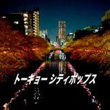 140422_Tokyo_City_Pops