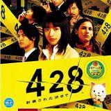 Show#428