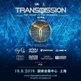 Aly Fila - Live @ Transmission Festival (18.08.2018) (Shanghai)