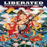Verdine Bel live at Liberated (BPP) 30-05-2004