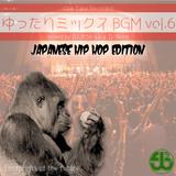ゆったりミックス BGM vol.6 one take recorded