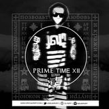 Dj Puffy - Prime Time Podcast [ Vol.12 ]