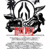 Paul van Dyk - Live @ MayDay Culture Flash, Dortmund, Germany (30-04-2002)
