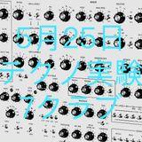 [250518] LES EXPERIMENTALES TECHNO @LE7CLUB