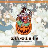 Ebisu Halloween 2016 Live Mix