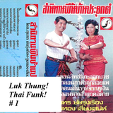 Luk Thung! Thai Funk! #1