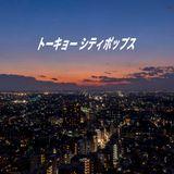 141025_Tokyo_City_Pops