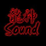DanceHall MIX 龍神Sound