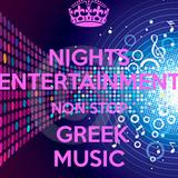 Greek club hits nonstop (Dj Mr. Boby)