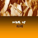 Mash Up 12/05