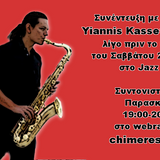 Interview with Yiannis Kassetas 19.04.2013