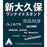 SCR x S.O.N.S Part 1 (DJ Catscream, Caramel Jack, DJ Bowlcut, Eugene Blake) (March 31, 2018)