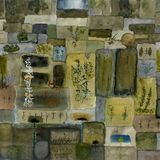 John Lurie - Mixtape & Article by Roma Moskalenko