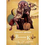 こんなアーティストが好きです-BENNIE K-