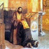 Про сповідь та покаяння