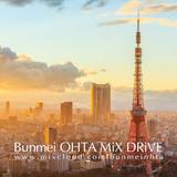 Japanese Pop & Alt Mix (remastered) - Apr. 2019