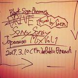 Japanese Mix Vol.2