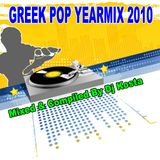 GREEK POP YEARMIX 2010  ( By Dj Kosta )