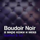 Zub+ Live@Boudoir Noir: Leather & Fur