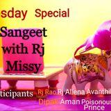 Rj Allena, Rj Rao, Avanthika, Dipak, Poisonuos Prince & Aman (Audio)