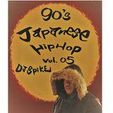 90's JAPANESE HIPHOP vol.05