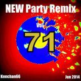 NEW PARTY REMIX VOL.71