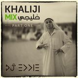 DJ Eddie - Khaliji Mix 2017 Part 1 ميكس خليجي عربي