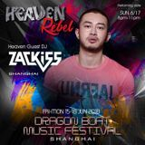 ZS-004 : ZACKiSS Official@HEAVEN Dragon Boat Music Festival Promo Set (POP VERSION)