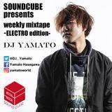 soundcube Radio DJ YAMATO Feb 22 2017