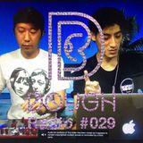 DOUGH Radio #29 : JIM & QQ