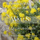 WALLS MIX 3 AONO for WALLS 180421