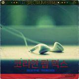 코리안 팝 믹스 (Korean Pop Mix)