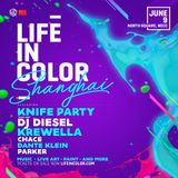 Knife_Party_-_Live_at_Life_in_Color_Shanghai_09-06-2018-Razorator