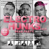 """ELECTRO HUNKS vol.12"" 2018.04.29"