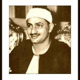 kaf- rhaman minshawy
