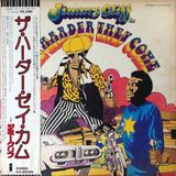 The Harder They Come (Original Soundtrack Recording)  1972  Japan