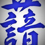 Tha Blue Herb Mix 1