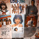 Tokyo ON #037: Showa Soul Revue